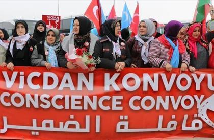 إسطنبول.. مؤتمر لتحريك ملف النساء والأطفال المعتقلين بسوريا