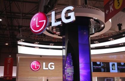 LG تقول أنها لن تقوم بالكشف عن هاتف ذكي قابل للطي في معرض MWC 2019 - إلكتروني