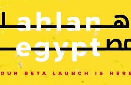 متجر نون يوفر خدماته في مصر