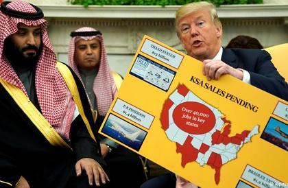 تحقيقات بشأن خطط ترامب لبيع تكنولوجيا حساسة للسعودية