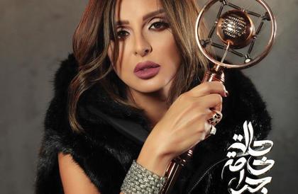 """٤ أغنيات جديدة من أنغام لجمهورها في حفل """"فبراير الكويت"""" رحيم ترك"""