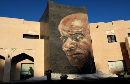 """جدارية """"التحدي"""".. تحية من كتارا للفنان يوسف الشريف"""