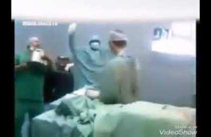 فيديو..صحة المدينة تكشف حقيقة احتفاء أطباء ينبع بإجراء عملية بواسير