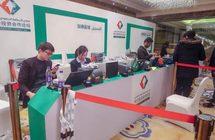استعدادات تسبق منتدى الاستثمار السعودي الصيني في بكين غداً