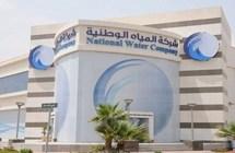 """"""" المياه """" تكشف حقيقة كفّ يد أحد منسوبيها بعد تعرضه لأزمة صحية - صحيفة صدى الالكترونية"""