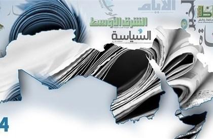 صحف عربية: اليمن.. مراوحة سياسية وتقدم عسكري