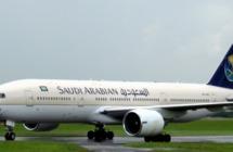 تفاصيل وفاة مواطنة على متن رحلة داخلية للخطوط السعودية