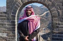 """وزير خارجية البحرين عن ولي العهد: """"للصين سور ومحمد لنا سور"""""""