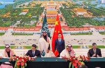 أبرزها مكافحة الإرهاب والطاقة المتجددة.. بالصور: تفاصيل الاتفاقيات ومذكرات التفاهم التي تم توقيعها بين المملكة والصين