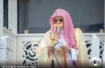 خطيب المسجد الحرام يدعو إلى عدم الانشغال بالخصومات والمشاحنات