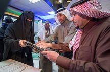 """الأمير فيصل بن مشعل يدشن """"بنك المبادرات"""" بمعرض اللجنة التنموية النسائية بملتقى """"فرصتي"""""""