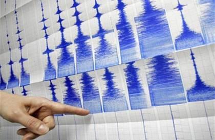 زلزال بقوة 7.5 درجة يضرب حدود الإكوادور مع بيرو