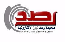 السعودية تشارك في اجتماعات مجلس حقوق الإنسان