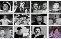 في ذكرى ميلاد تحية كاريوكا... الراقصة التي شاكست السياسيين وطاردتها المخابرات