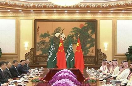 ولي العهد السعودي: مبادرة طريق الحرير تتلاقى مع رؤية 2030
