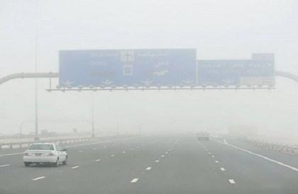 بالفيديو.. حالة الطقس المتوقعة غدًا السبت في المملكة - صحيفة صدى الالكترونية