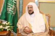 وزير الشؤون الإسلامية يوجّه بمراجعة محتوى الكتب والمطويات التي تباع بحرم المواقيت
