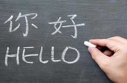 تعرف على اللغة الصينية بعد إدراجها كمقرر دراسي بالمملكة - صحيفة صدى الالكترونية