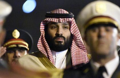 3 أوامر ملكية يصدرها محمد بن سلمان باسم العاهل السعودي