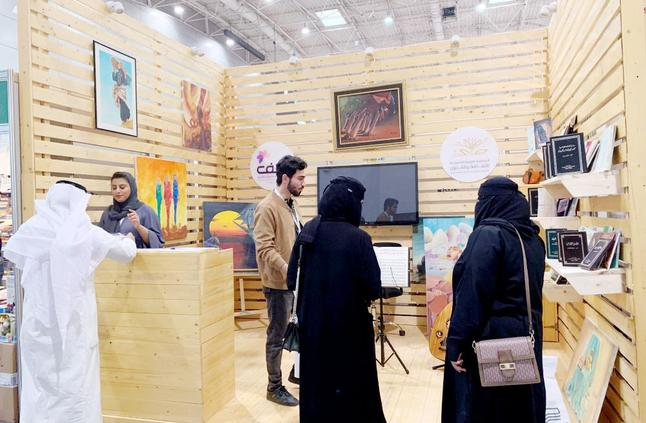 معهد فني ثقافي يستهدف جمهور المعرض