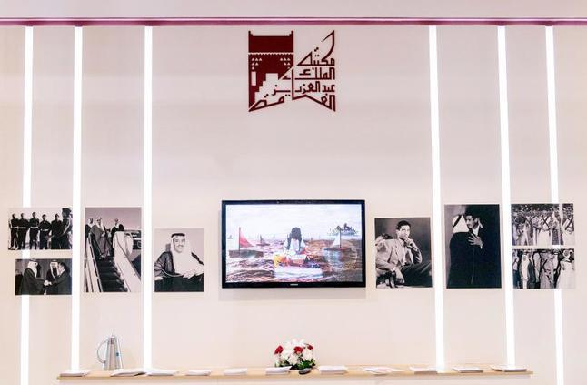 مكتبة الملك عبدالعزيز أيقونة ثقافية في معرض الرياض
