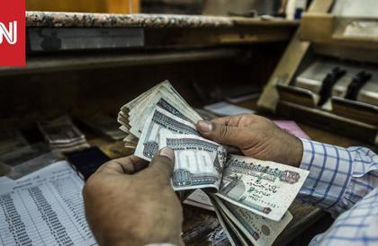 لماذا صعد الجنيه المصري لأعلى مستوى في عامين؟