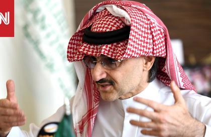 """الوليد بن طلال يكشف خبايا احتجازه.. ويشبه قضية خاشقجي بـ""""أبو غريب"""""""