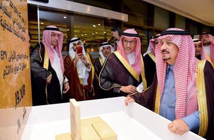 """استوحي تصميمه من وادي حنيفة.. أمير الرياض يفتتح فندق """"ماريوت"""" بالحي الدبلوماسي (صور)"""