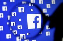 فيس بوك يعزز مراقبته للأخبار الكاذبة لمنع انتشار الشائعاتفيس بوك يعزز مراقبته للأخبار الكاذبة لمنع انتشار الشائعات