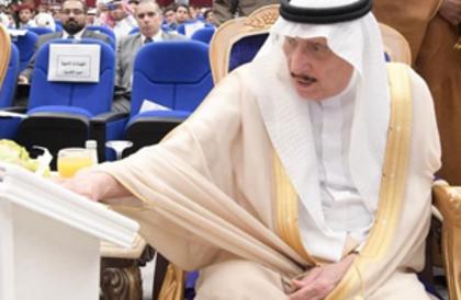 """الأمير محمد بن ناصر يرعى """"فعاليات الملتقى الأول للمياه"""" بجازان"""