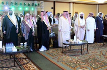 """الأمير تركي بن طلال يرعى حفل افتتاح مؤتمر """"الإعلام والأزمات"""" في جامعة الملك خالد"""