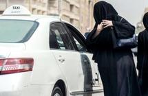 مواطن ينقذ امرأة من عصابة كانت تترصد خلف باب منزلها