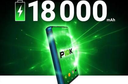 الهاتف Power Max P18K Pop ذو أكبر بطارية فى العالم أصبح متاحا الأن