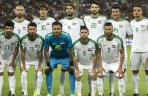 المنتخب العراقي يفوز على سوريا