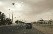 تستمر حتى 9 مساء.. تنبيه بأمطار غزيرة متوقعة على الباحةتستمر حتى 9 مساء.. تنبيه بأمطار غزيرة متوقعة على الباحة