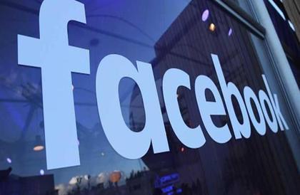 """تؤثر على كلمة المرور.. """"فيسبوك"""" تعترف بسقطة جديدة تتعلق بالخصوصية"""