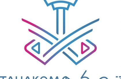 اتحاد الرياضات اللاسلكية ينظم غداً السبت بطولة للسيارات اللاسلكية بالخرج