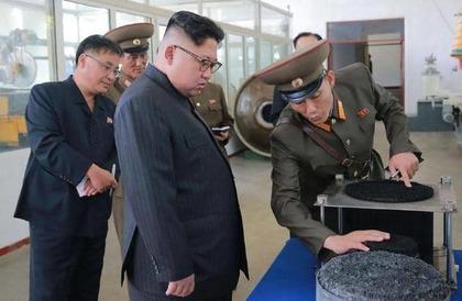 """""""مجنون"""" كوريا الشمالية يأمر بـ""""عقاب فوري"""" لمصور حجبه لـ3 ثوان"""