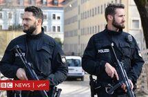 """الشرطة الألمانية تحتجز 10 أشخاص للاشتباه بتخطيطهم لهجوم """"إرهابي"""""""