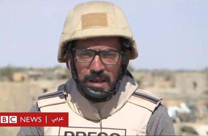 كيف تبدو بلدة الباغوز بعد سيطرة قوات سوريا الديمقراطية عليها؟