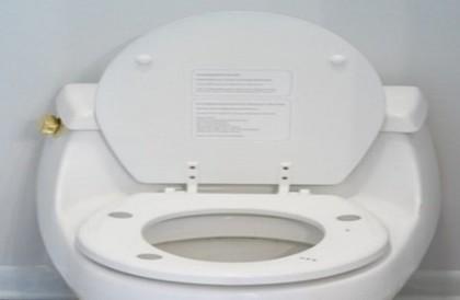 مقعد مرحاض ذكي يحمي من «الأزمة القلبية»مقعد مرحاض ذكي يحمي من «الأزمة القلبية»