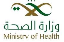 """""""الصحة"""" تشارك في المؤتمر الدولي الأول للأرشيفات العربية » صحيفة صراحة الالكترونية"""
