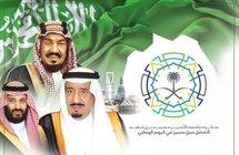 522 عملاً مرشحاً لجائزة جامعة الأمير محمد بن فهد لأفضل عمل متميز باليوم الوطني