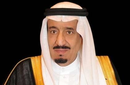 الملك سلمان يأمر بترقية وتعيين 32 قاضياً بديوان المظالم