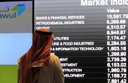 الأسهم السعودية تغلق منخفضة عند 8647.17 نقطة