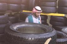 ضبط 550 كفر منتهي الصلاحية تم تجديدها تمهيداً لإعادة بيعها في تبوك