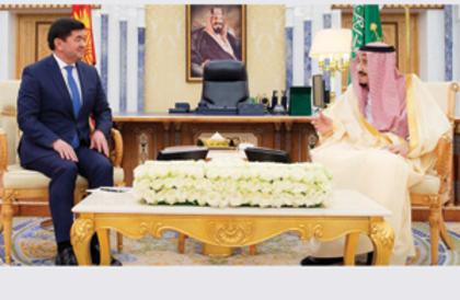 الملك يبحث مجالات التعاون مع الكويت وقيرغيزستان