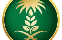 فرع وزارة البيئة بطبرجل ينفذ جولة رقابية على الصيدليات البيطرية » صحيفة صراحة الالكترونية