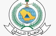 «مدني الشرقية» يحذر من تقلبات جوية