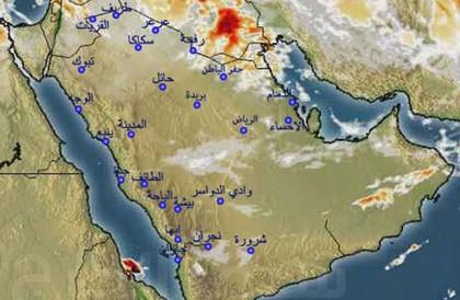 انخفاض الحرارة وأمطار ورياح.. تعرَّف على توقعات طقس اليومانخفاض الحرارة وأمطار ورياح.. تعرَّف على توقعات طقس اليوم